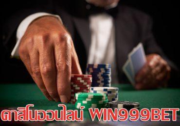 WIN999-Casino