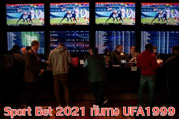 Sport Bet 2021