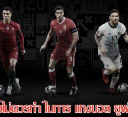 Soccer-bet-006